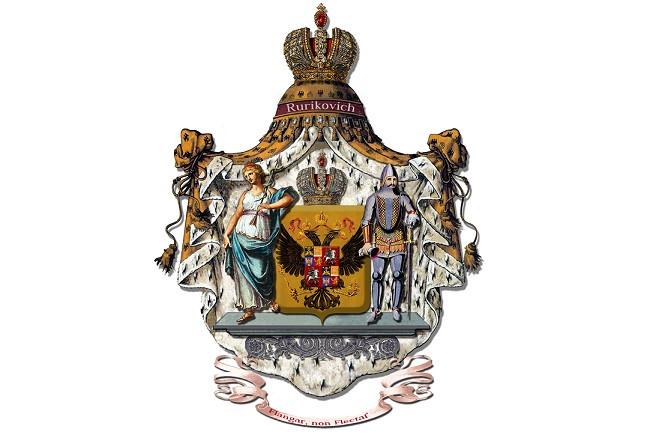 Casa Real e Imperial de Rurikovich