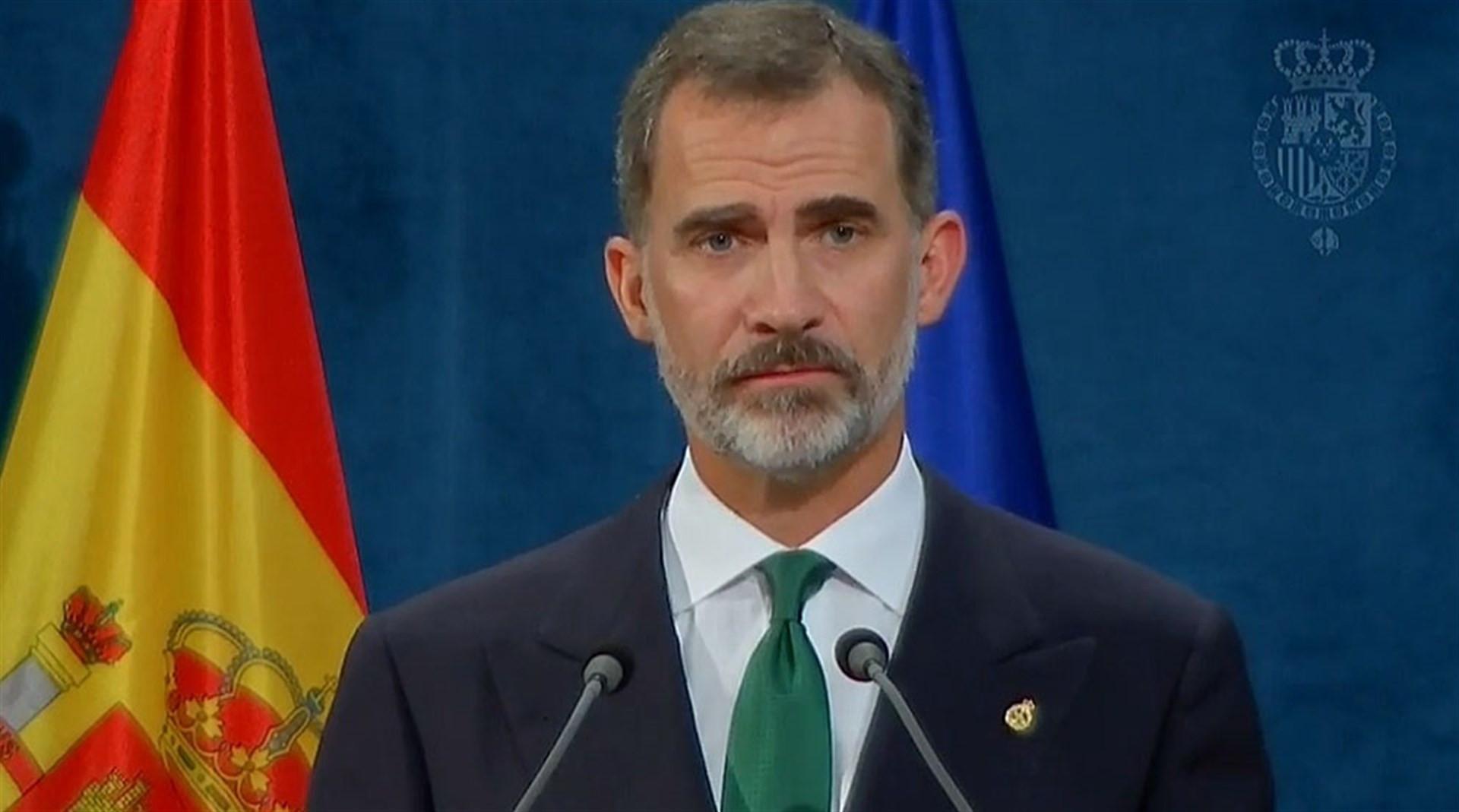 Felipe VI premio princesa asturias 2017