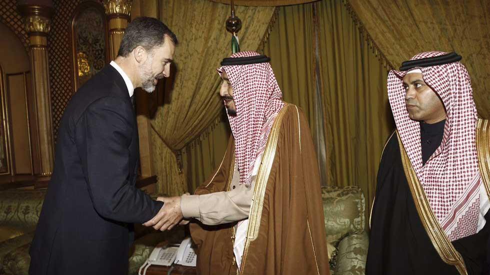 Rey arabia saudi