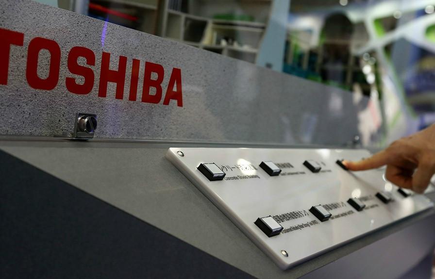 Toshiba nuclear