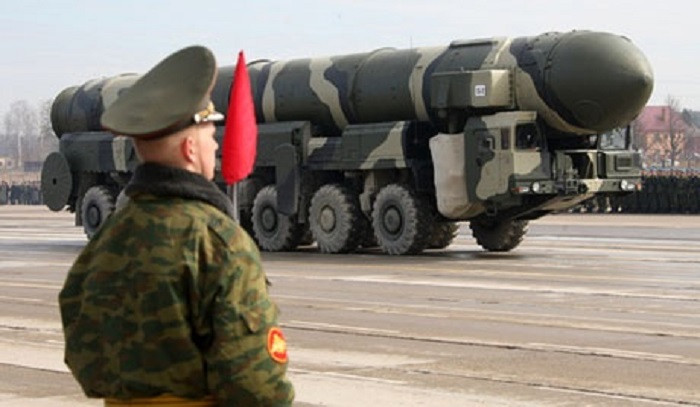 The Teykovskaya Division of Russiau2019s Strategic Missile Troops