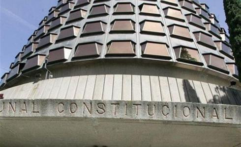 El Tribunal Constitucional anula el impuesto catalán a los depósitos bancarios
